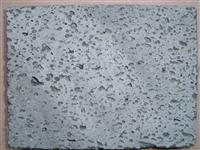 blue travertine natural cut