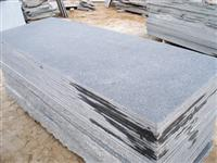 Grey Granite Tiles/Slabs of G343