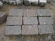 Cubic Stones of G354