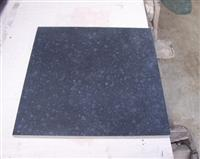 China Basalt ,chinese black basalt