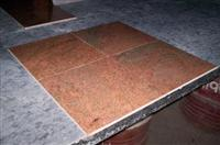 Indian Red Multi Granite, Multi Red colour granite