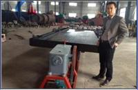 6s-4500mm Shaking Table