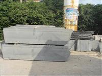 China Black Granite Tiles,Slabs