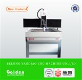 professional stone cnc engraving machine cnc stone cutting machine