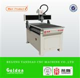 cnc stone cutting machine 6090