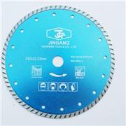 Turbo Diamond Saw Blade 230 X 22.23mm