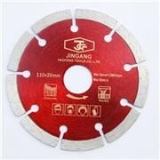 Concrete And Marble Cutting Segments