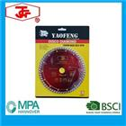 180mm Turbo Diamond Saw Blade