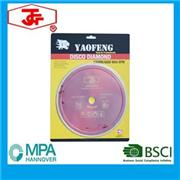 230mm Hot Pressed Continuous Rim Diamond Saw Blade