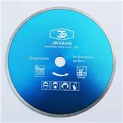 Concrete Rim Cutting Continuous Diamond Saw Blade