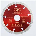 Best Diamond Segment Saw Blades