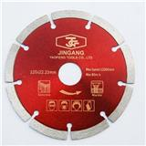 High Performance Circular Diamond Saw Blade