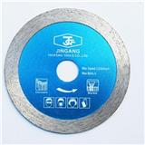 Concrete Cutting Continuous Diamond Saw Blade
