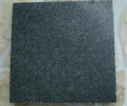 Dark Grey 60x60x2cm tiles - $18.2/m2