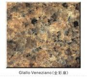 Glallo  Veneziano Granite