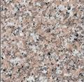 G635 Granite Slab & Tile