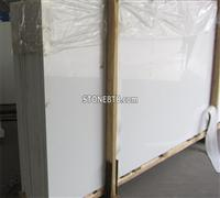 Nano Crystallized Glass Slab