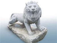 Animal Carvings-Stone Lion