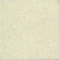 Artificial Beige Marble Stone