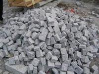 Gray Granite Paving Stones