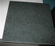 G612 Ever Green Granite