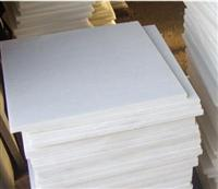 Pure White Marble, Onyx, Marble Tile, Marble Slabs, Stone