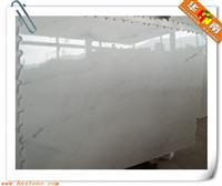 Chinese Crystal White Marble