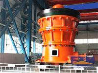 High Output Gyratory crusher
