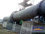 Cement Rotary Kiln for Sale