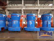 High Strength Mill for Sale