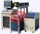 High-speed YAG Laser Marking machine