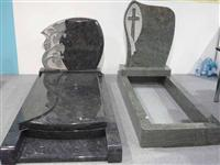 Tombstone Shanxi Black