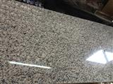 Shiny Brown Tile & Slabs New granite color