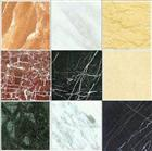 China Supplier of Marble Tiles