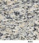 Chinese Granite Tiger Skin Red