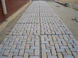 Paving Stone/Curbstone