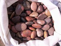 Red Pebbles/Polished Pebbles/ Pebble