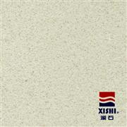 Artificial Stone XS2026