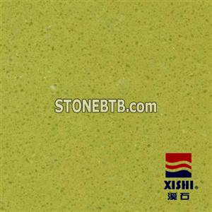 Artificial Stone XS5012
