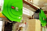 Rope Sawing Machine From Italy