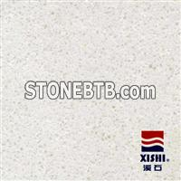 Artificial Stone  XS0206