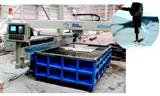 Water Jet Machine from Italy