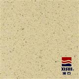 Artificial Stone XS7020