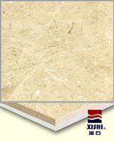 Marble and Calcium Silicate  - Century Cream