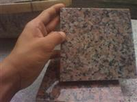 New G635-Rosa beta pink granite( quarry owned)