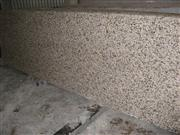 Hazy Brown Granite Countertops--NEW Stone