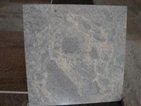 Coral Blue Granite Tiles--NEW Stone
