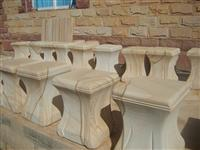 Light Wood Vein Sandstone Chairs