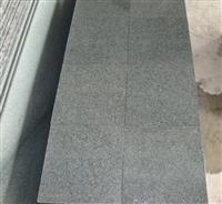 G612 Green Granite Flamed Paver