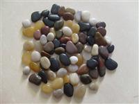 Mixed color Sand Gravel